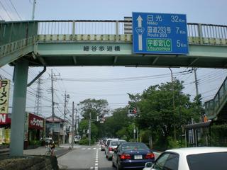 1021 細谷歩道橋.jpg