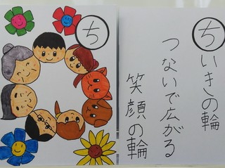 1031 上戸祭4丁目.JPG