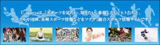 11/14 スポーツ大会.png