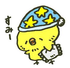 11/29 いいい肉の日.png