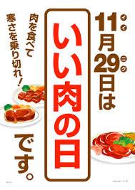 11/29 ポスター.png