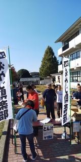 11/3 上戸小ふれあいまつり❸.JPG