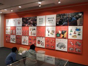 11/4 そなエリア東京❶.jpg