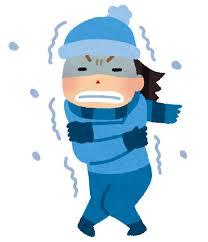 12/5 厳しい寒さ.png