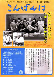 12/6 映画.png