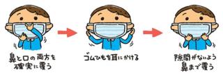 2/2 マスク.png