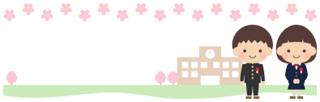 2/26 卒業式.png