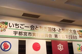 2/26 委員会.jpg
