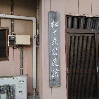 2/8 上戸祭町自治会.jpg