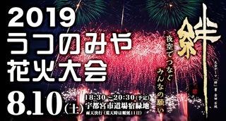 3/23 花火大会.jpg