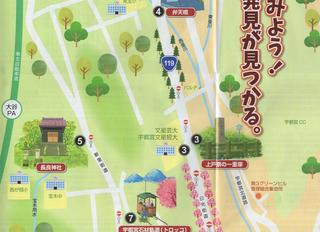 3/5 地域遺産マップ�A.png