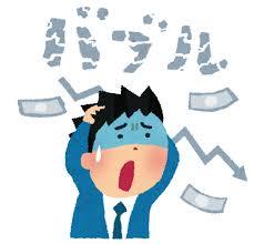 4/15 バブル崩壊.png