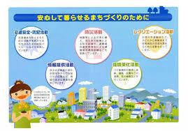 4/22 自治会活動.jpg
