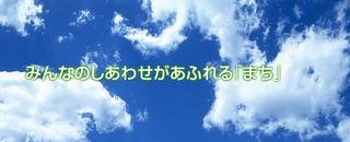 4/25 しあわせがあふれる.jpg