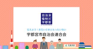 4/25 宇治連.png