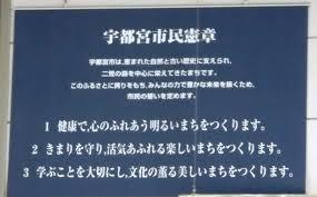 4/26 市民憲章.png
