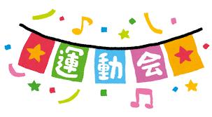 5/22 運動会.png