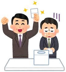 5/24 抽選会.png