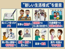 5/27 生活様式�A.jpg