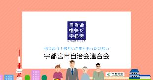 6/16 宇治連➋.png