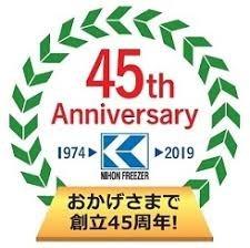 6/20 自治会創立45.jpg
