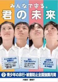 6/26 青壮年の非行.png