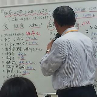 7/13 ふれあいフェスタ.jpg