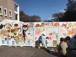 7/2 北斗祭.jpg