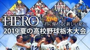 7/27  高校野球.jpg
