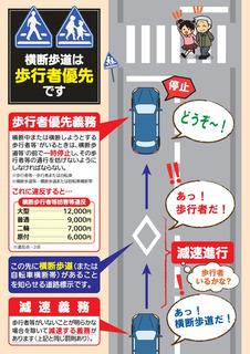 7/6 止まるん.jpg