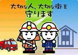 8/26 消防団.jpg