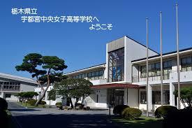 8/8 中央女子高校❶.png