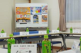 9/19 会議室.jpg