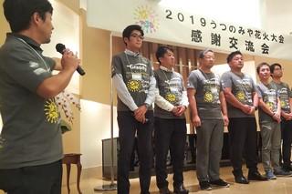 9/26 新体制.jpg