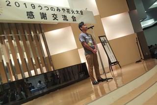 9/26 花火.jpg