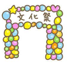 9/27 文化祭.jpg