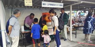 9/30 文化祭�A.JPG