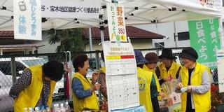9/30 文化祭�B.JPG