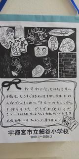 DSC_0921.JPG