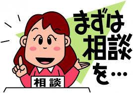 相談窓口 楽の会.jpg