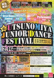 1/24 ダンスフェスティバル.png