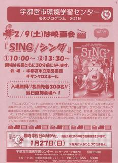 1/24 映画上映会.png