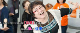 1/29 高田佳子先生.png