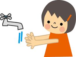 1/8 手洗い.png