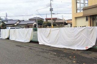 10/15 テント.jpg