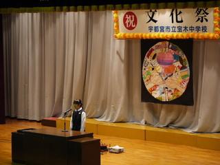 10/31 開会式.JPG
