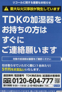 11/12 TDK 表.png