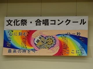 11/5 陽西中文化祭.JPG