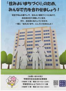 121/  加入促進 マンション.png