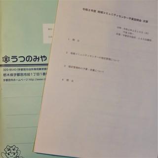 2/19 説明会資料.jpg